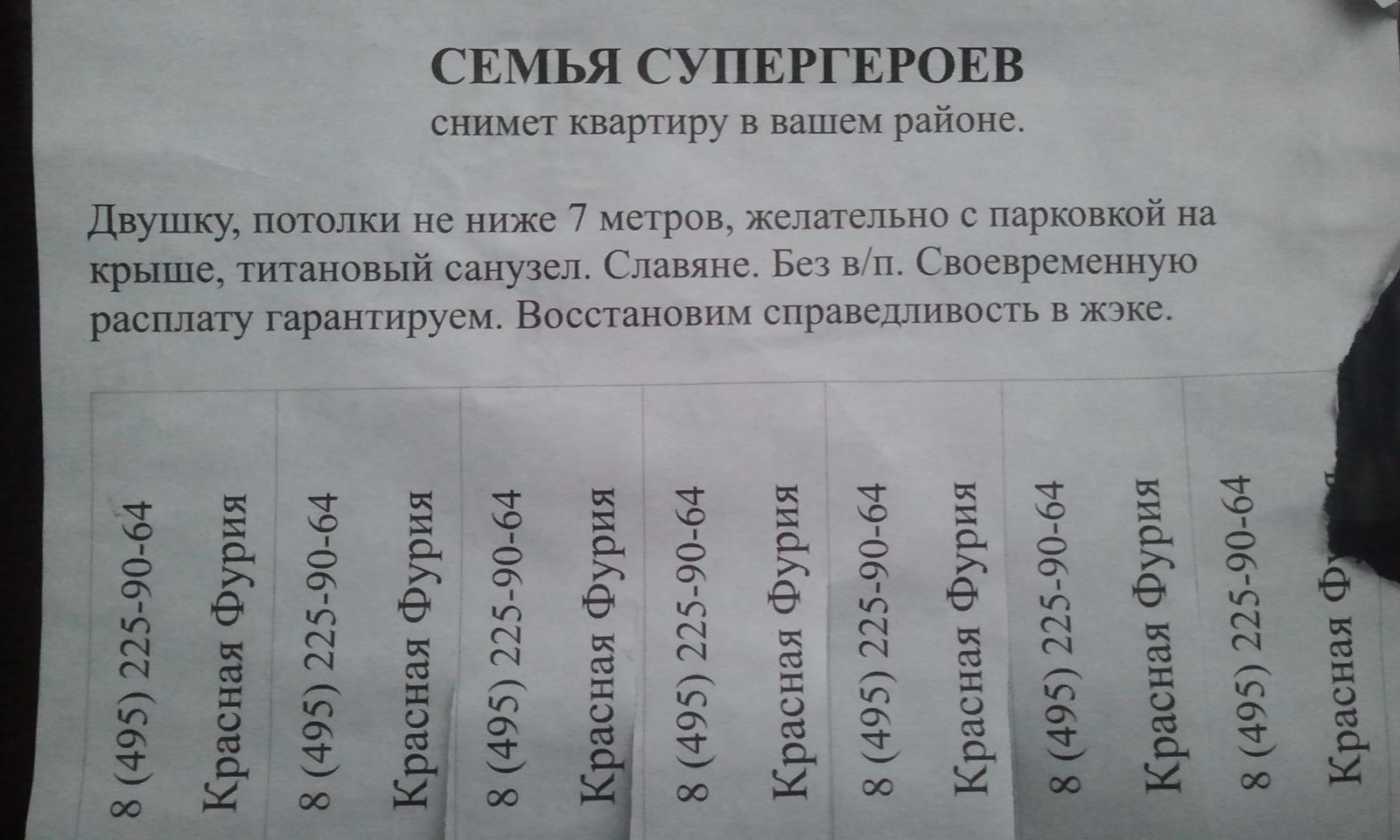 Домофон Vizit Бвд-342 Инструкция По Программированию